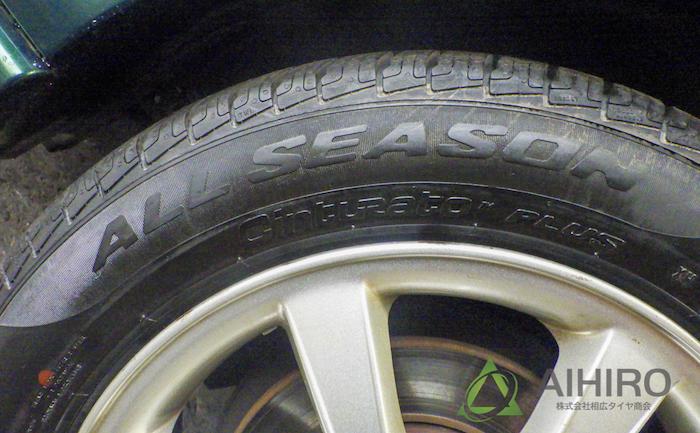 ピレリ チントゥラートオールシーズンプラス 相広タイヤ