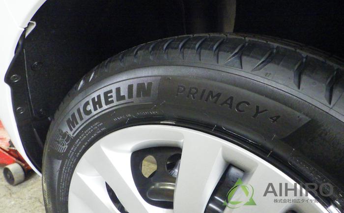 ミシュラン タイヤ交換 プライマシー4