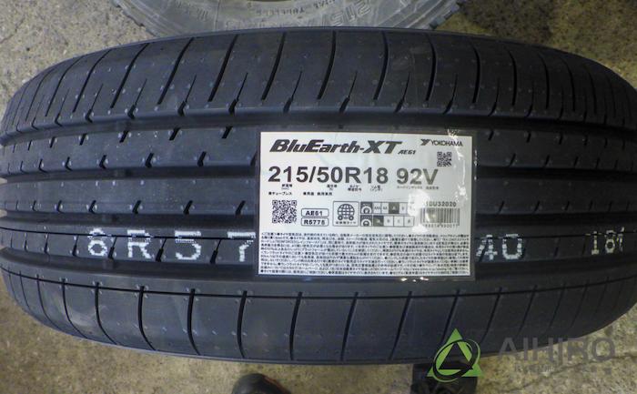 ブルーアースXT ヨコハマタイヤ タイヤ交換