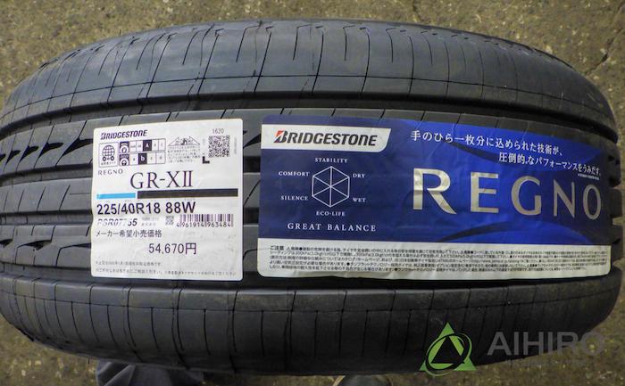 ブリヂストン REGNOGR-X タイヤ