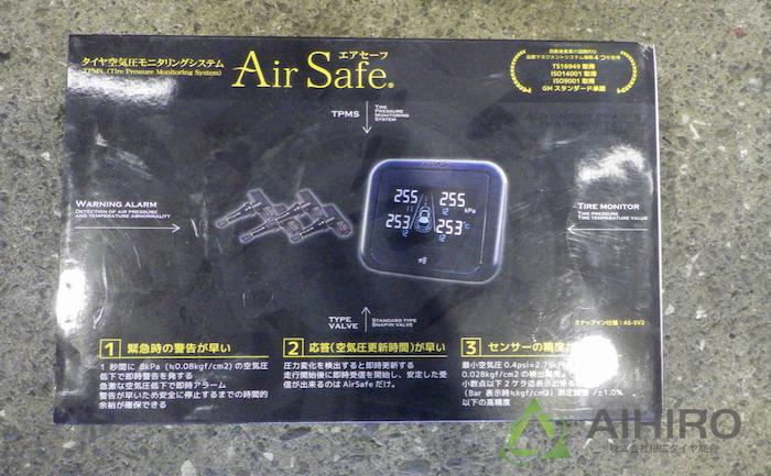 TPMS エアーセーフ 空気圧センサー