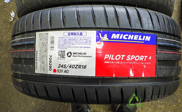 ミシュラン パイロットスポーツ4 おすすめ