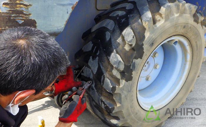 ニッパー タイヤ修理 相広タイヤ