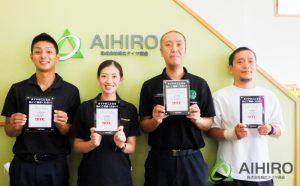 YTC(ヨコハマコンサルタント研修)受講で4名がコンサルタントコースの認定証を頂きました!