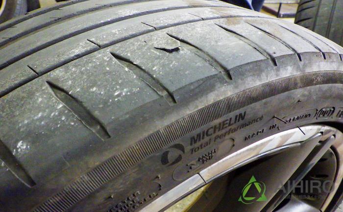 トレッド面 タイヤ交換 相広タイヤ