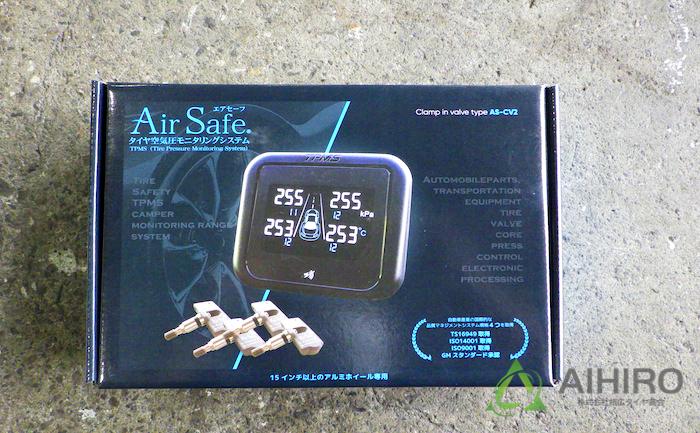 空気圧センサー TPMS エアセーフ