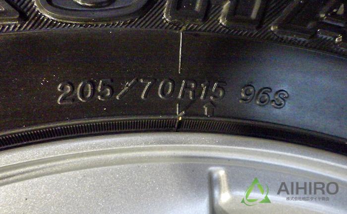 ダンロップ グラントレックMT2 タイヤ交換