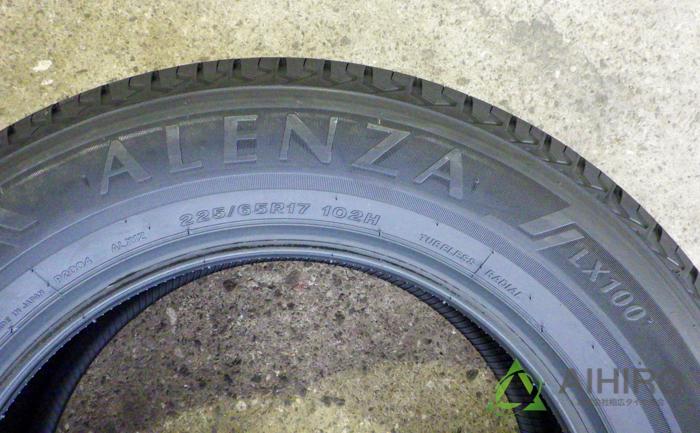 アレンザ サイド タイヤ