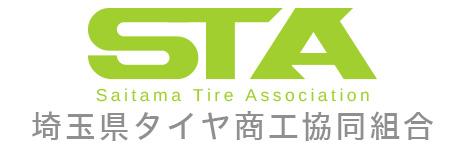 埼玉県タイヤ商工協同組合