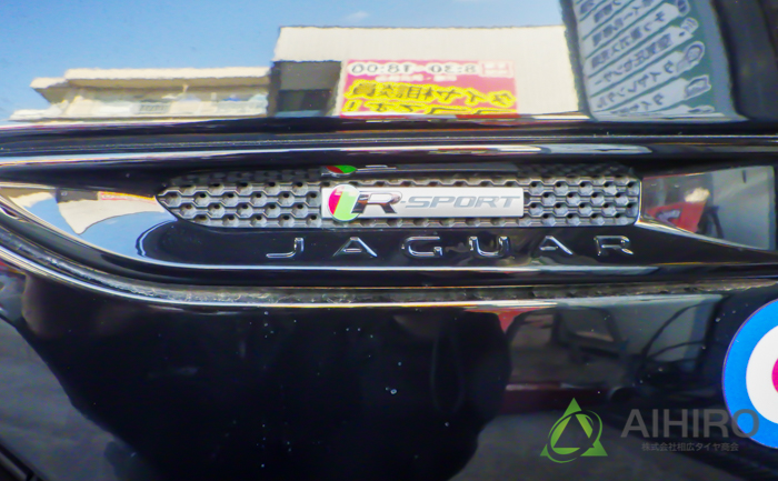 ジャガー Rスポーツ タイヤ交換