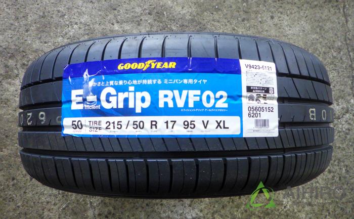 グッドイヤー エフィシェントグリップRVF02 おすすめ