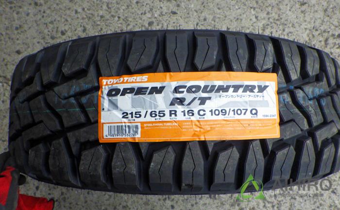 オープンカントリーR/T トーヨータイヤ 相広タイヤ