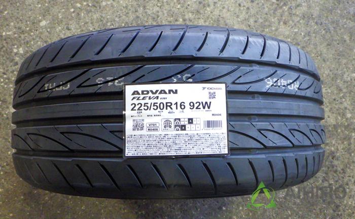 ヨコハマタイヤ ADVANフレバ V701