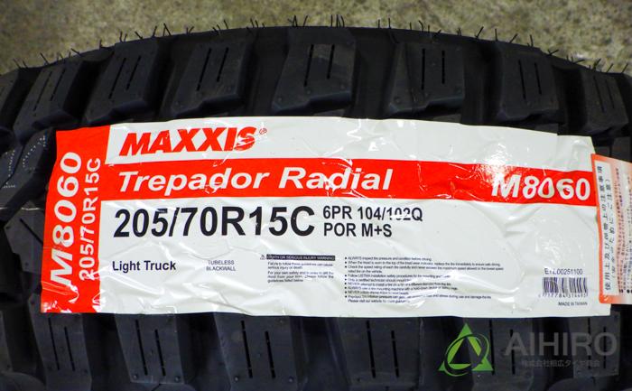 マキシス トレパドールM8060 おすすめ